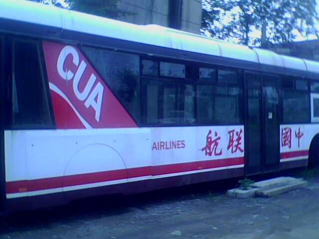 北京汽车报废厂